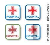hospital stickers. set of 4... | Shutterstock .eps vector #1092969098