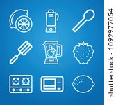 cooking icon set   outline... | Shutterstock .eps vector #1092977054