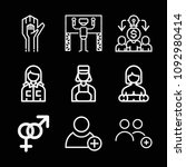 outline people icon set such as ...   Shutterstock .eps vector #1092980414