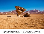 salar de uyuni altiplano laguna ... | Shutterstock . vector #1092982946