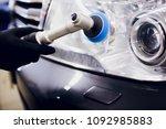 car polish wax worker hands...   Shutterstock . vector #1092985883