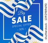 big sale banner or sticker.... | Shutterstock .eps vector #1092989690