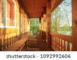 Veranda Of The Wooden Village...