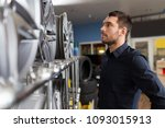 business  maintenance and... | Shutterstock . vector #1093015913