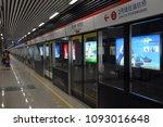 nanjing  china   jun.19  2012 ... | Shutterstock . vector #1093016648