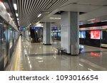 nanjing  china   jun.19  2012 ... | Shutterstock . vector #1093016654