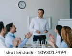 business coworkers applauding... | Shutterstock . vector #1093017494