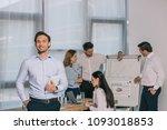 selective focus of smiling... | Shutterstock . vector #1093018853
