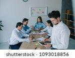 selective focus of businessman... | Shutterstock . vector #1093018856