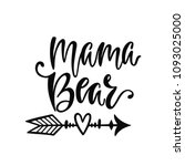 mama bear. hand drawn... | Shutterstock .eps vector #1093025000