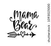 mama bear. hand drawn... | Shutterstock .eps vector #1093025000