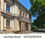 plovdiv  bulgaria   june 13 ... | Shutterstock . vector #1093030544