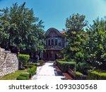 plovdiv  bulgaria   june 13 ... | Shutterstock . vector #1093030568