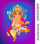 lord ganesha vector illustration | Shutterstock .eps vector #1093035809