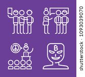set of 4 people outline icons...   Shutterstock .eps vector #1093039070