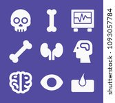 set of 9 medical filled icons...   Shutterstock .eps vector #1093057784