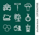 set of 9 food outline icons... | Shutterstock .eps vector #1093060988