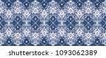 ikat seamless pattern. vector... | Shutterstock .eps vector #1093062389