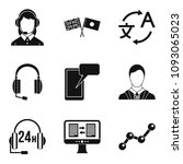all day icons set. simple set... | Shutterstock . vector #1093065023
