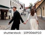 gorgeous happy wedding couple... | Shutterstock . vector #1093066910