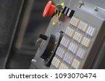 industrial metalworking machine ... | Shutterstock . vector #1093070474