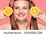 young happy girl posing with... | Shutterstock . vector #1093081238