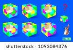logic puzzle game for children...   Shutterstock .eps vector #1093084376