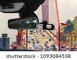 Looking Through A Dashcam Car...