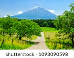 high refreshing plateau and mt. ... | Shutterstock . vector #1093090598