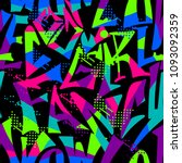 abstract seamless girlish urban ... | Shutterstock .eps vector #1093092359