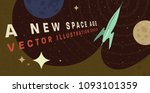 space retro futuristic abstract ... | Shutterstock .eps vector #1093101359