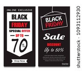 black friday sale banners.... | Shutterstock .eps vector #1093112930