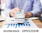 close up businessman giving... | Shutterstock . vector #1093122248