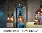ceiling lamp decorate in the... | Shutterstock . vector #1093130864