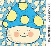 cute mushroom cartoon | Shutterstock .eps vector #1093164734