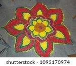 rangoli of clour and flower | Shutterstock . vector #1093170974