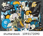 hipster hand drawn crazy doodle ... | Shutterstock .eps vector #1093172090