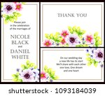 romantic invitation. wedding ... | Shutterstock .eps vector #1093184039