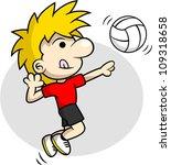 volleyball spike | Shutterstock .eps vector #109318658