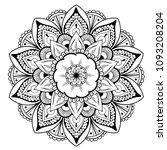 decorative floral round mandala.... | Shutterstock . vector #1093208204