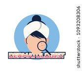 dermatologist logo for doctor... | Shutterstock .eps vector #1093208306