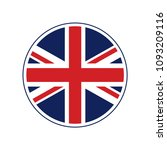 united kingdom flag round icon... | Shutterstock .eps vector #1093209116
