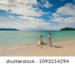 koh chang  thailand   december... | Shutterstock . vector #1093214294
