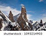 trango tower  pakistan    Shutterstock . vector #1093214903