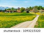 european alps near fuessen  ... | Shutterstock . vector #1093215320