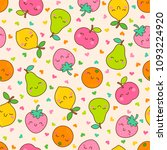 colorful cute hand drawn fruits ... | Shutterstock .eps vector #1093224920