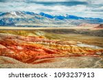 mars mountains  the name of... | Shutterstock . vector #1093237913