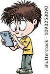 Angry Boy Uses A Mobile Phone