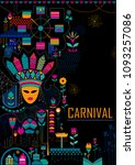 colorful poster of fun filled...   Shutterstock .eps vector #1093257086