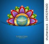 ramadan kareem greeting... | Shutterstock . vector #1093259600